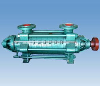 Multistage Centrifugal Pump