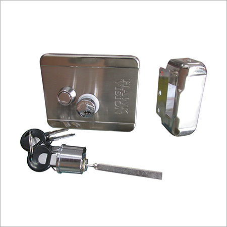 Electronic Gate Lock