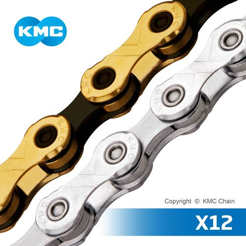 X Series Speed Bicycle Chain