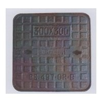 Cio Manhole Cover - Grade B Double Seal Solid Top