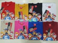Boys T - shirt