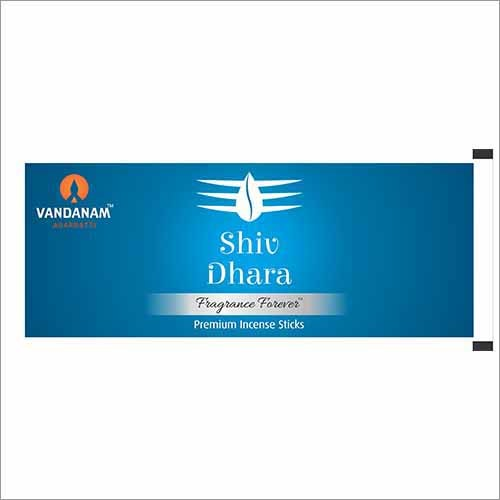 Shiv Dhara MRP 15 Pouch Incense Sticks
