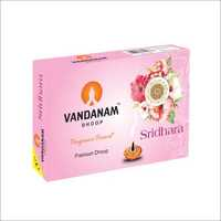 Sridhara Dhoop Box