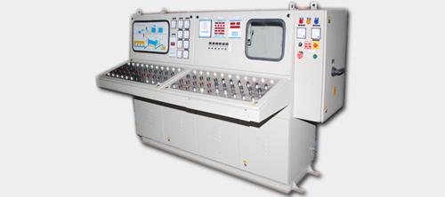 Asphalt Drum mix control panel