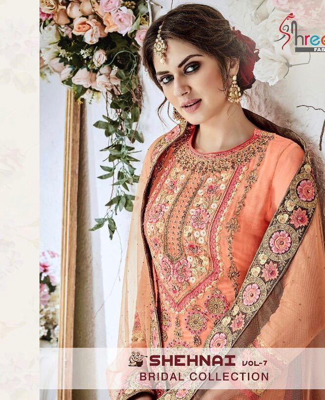 Pakistani Salwar Kameez Online Shopping