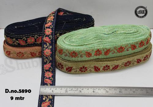 Fancy Lace Supplier