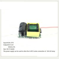 Built-in LED driver power supply 3-6X2W input AC85-277V output DC12-20V/450MA±5%