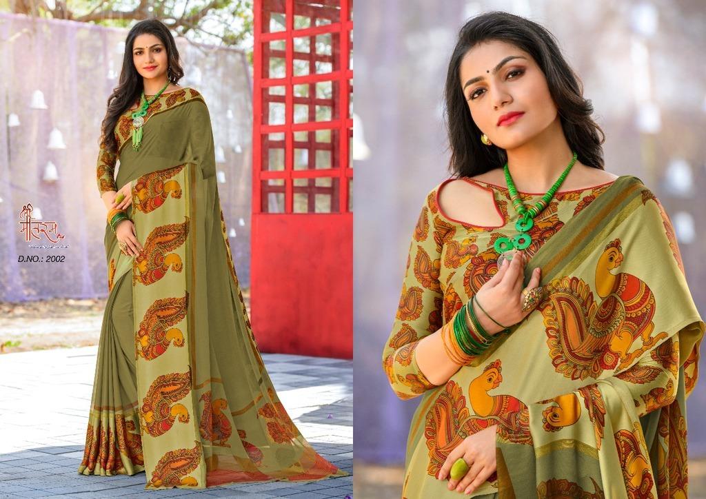 Best printed fancy sarees online