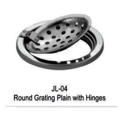 Round Grating Plain with Hingsundefined