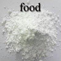 Food Grade Calcium Carbonate