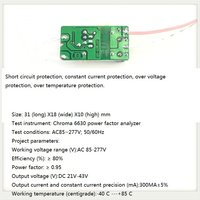 Built-in Led Driver Power Supply 7-12x1w Input Ac85-277v Output Dc21-42v/300ma±5%