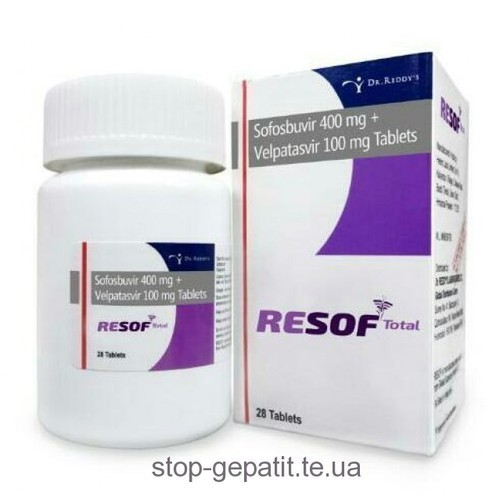 Hepatitis C Treatment Medicines