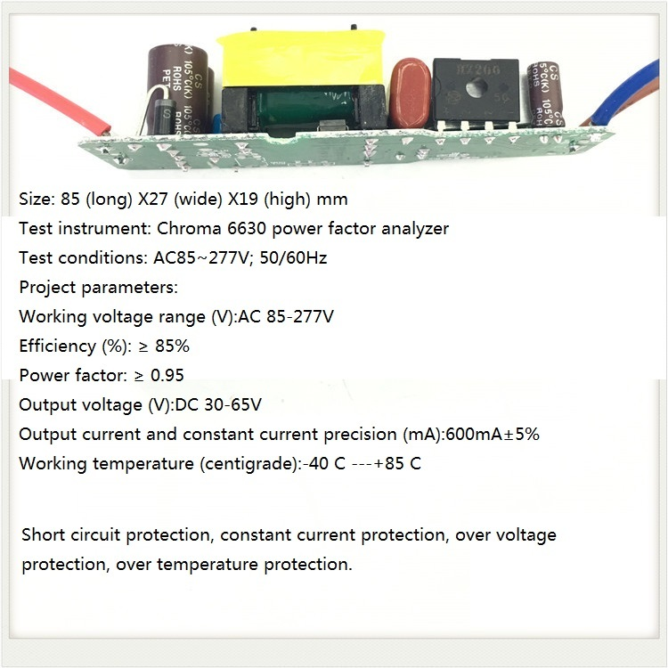 Built-in LED driver power supply 10-18X3W input AC85-277V output DC30-65V/600MA±5%