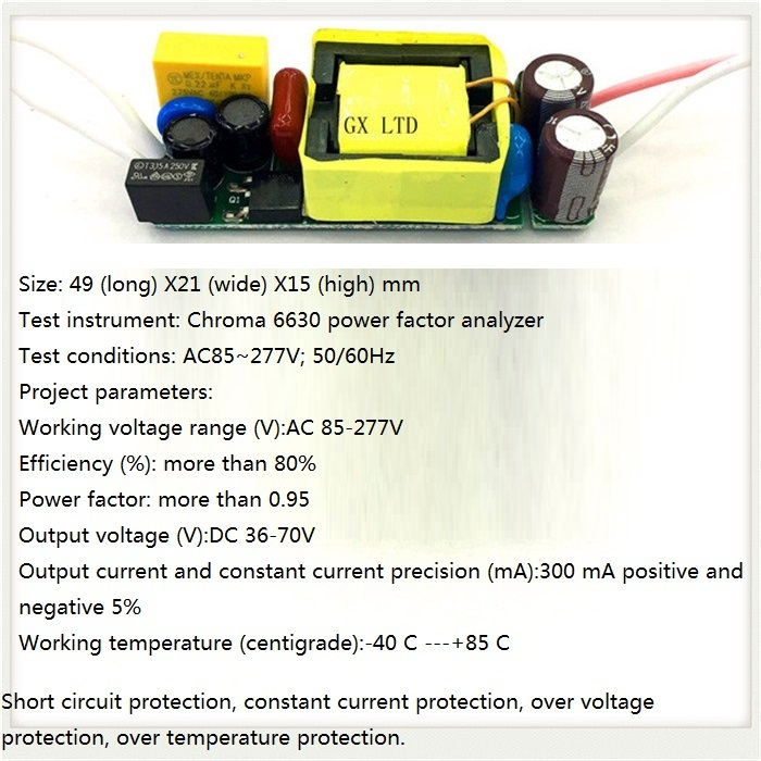 Built-in LED driver power supply 12-20x1W(CE) input AC85-277V output DC36-70V/300MA±5%