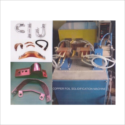 Copper Foil Solidfication Machine