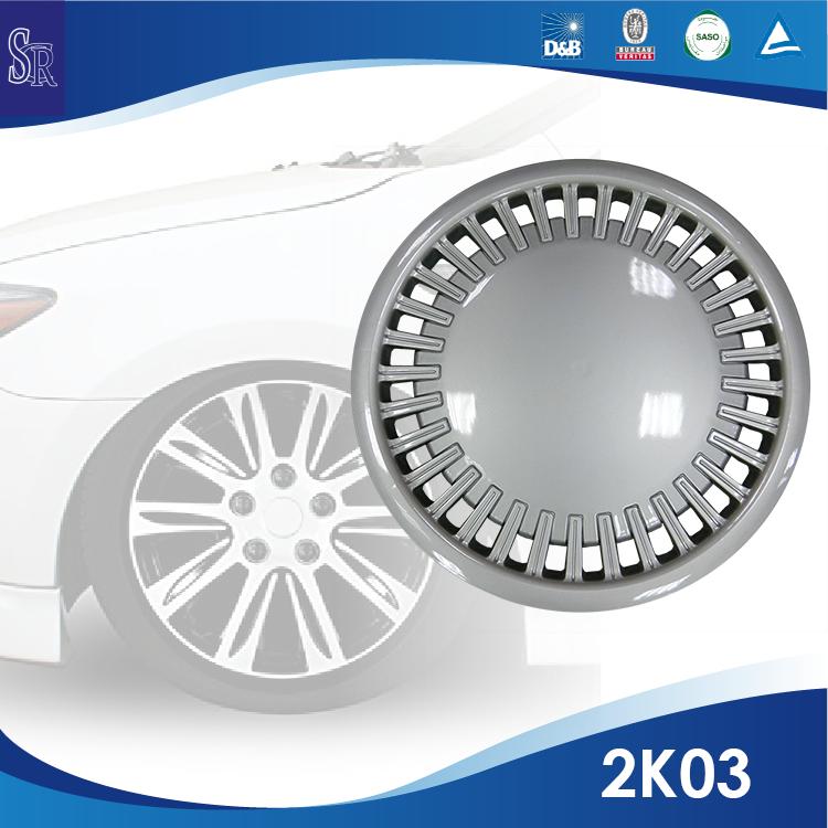 ABS Wheel Cover 14