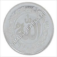 Silver Muslim Coins