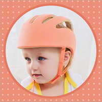 Kids Safety Helmet