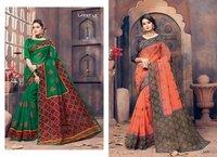 Fancy designer cotton sarees online shopping