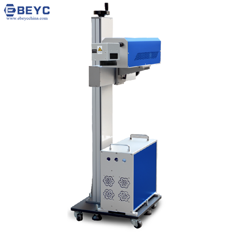 Fly Type CO2 Laser Marking Machine