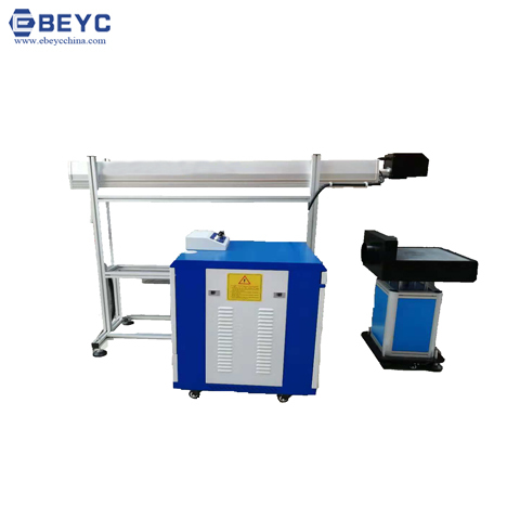 CO2 Marking Machine For Logo Code