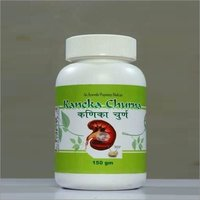 Kidney Stone Powder