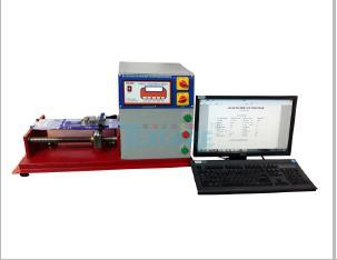Co-Efficiant of Friction Tester