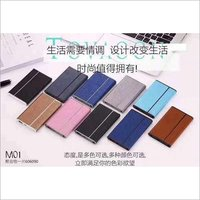 Power Bank M01