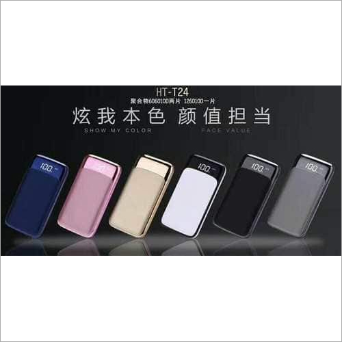 Power Bank HT-T24