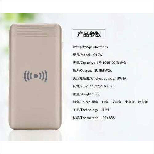 Power Bank Q10W
