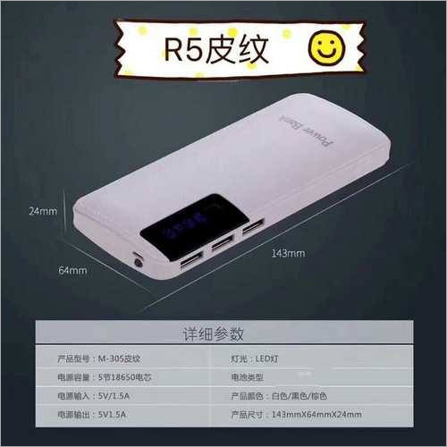 Power Bank M-305