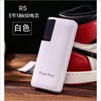 Power Bank R5
