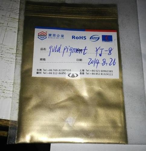 Gold Paint Powder