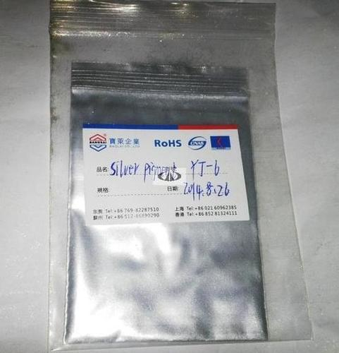 Silver Paint Powder