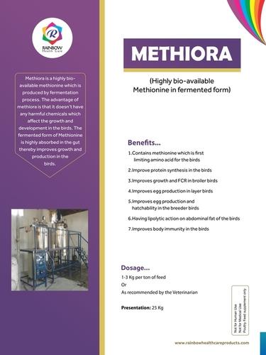 DL- Methionine