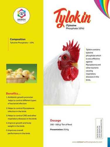 Tylosin Phosphate 10% Granules