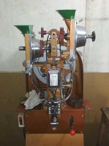 Ilet Machine Double Channel