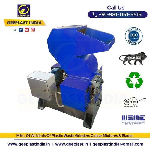 Medium Speed Plastic Waste Grinder