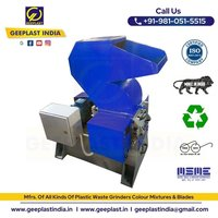 Medium Speed Plastic Waste Grinder