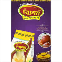 Pure Cow Ghee