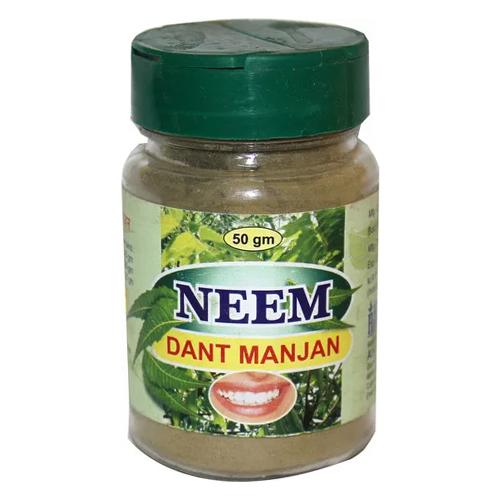 Arya Neem Dant Manjan