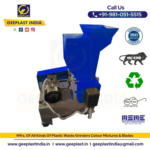 Hdpe Container Grinder