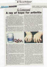 S.Compound Herbal Medicine