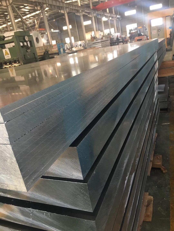 Aluminium Metal Sheet
