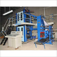 Web Offset Book Printing Press