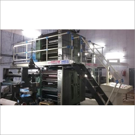 Notebook Printing Machine