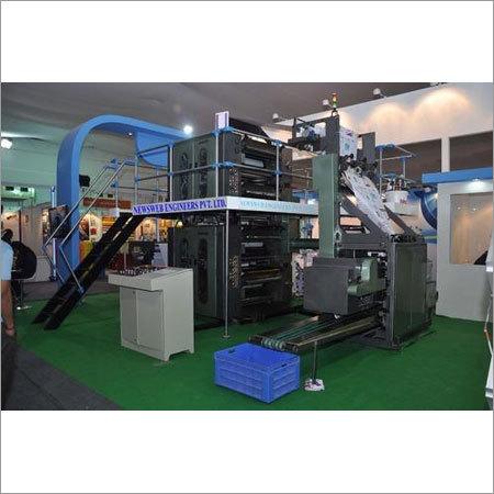 Textbook Printing Machine