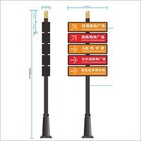 Street Sign Posts