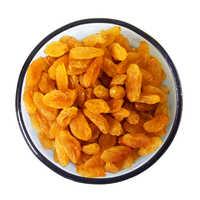 250 Gm Raisin or Kismis