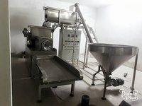 Manual Pasta Making Machine